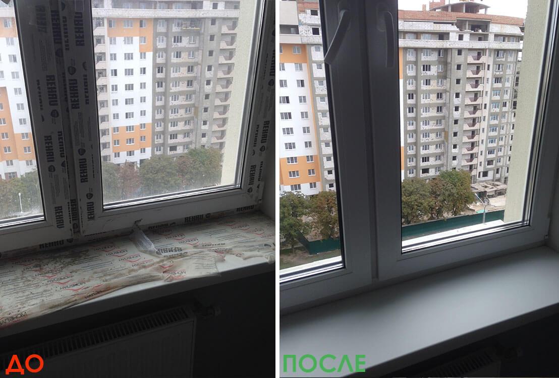 мойка окна и удаление пленки