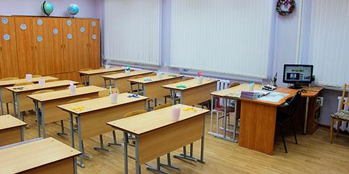 Услуги уборки класса школы