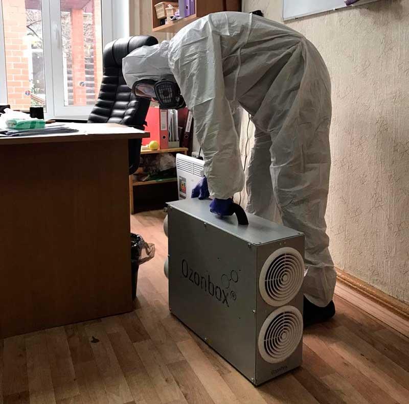 Озонирование воздуха в помещении